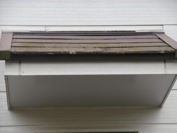 霧除け屋根葺き替え工事