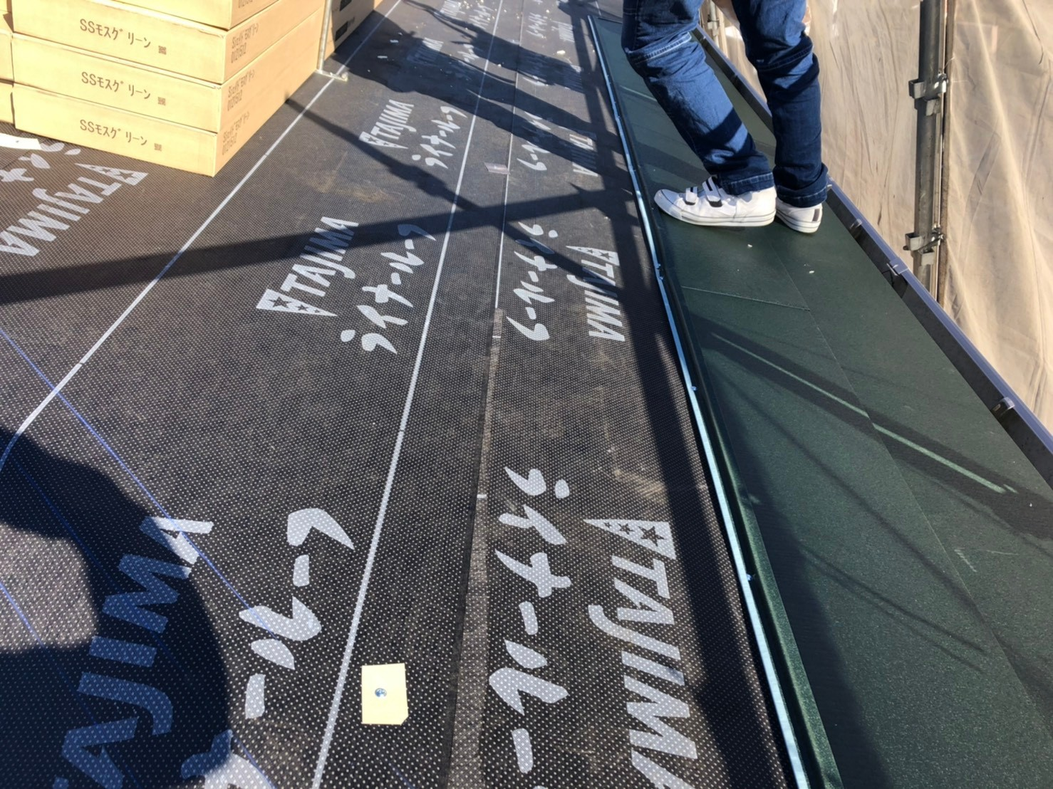 外壁塗装と屋根葺き替え工事